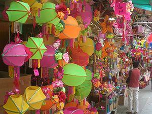 西環 Category:Mid-Autumn Festival in Hong Kong C...