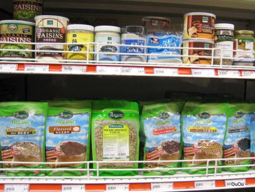 Organic food products are available in Kuching