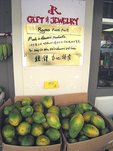Local Oahu Fruits
